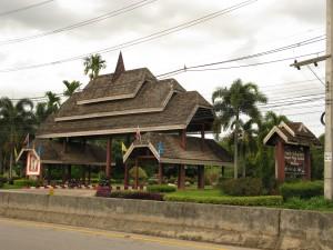 Royal Ping Garden Resort